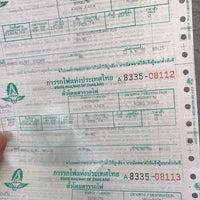 Photo taken at สถานีรถไฟขอนแก่น (Khon Kaen) SRT2163 by SCREEN on 11/21/2016