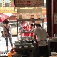 2/4/2018 tarihinde Benjamin O.ziyaretçi tarafından Restoran Lai Foong'de çekilen fotoğraf