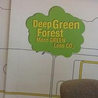 Photo taken at DiGi Center by Benjamin O. on 11/9/2012