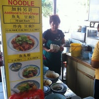 Photo taken at Restoran Okay by Benjamin O. on 10/7/2012