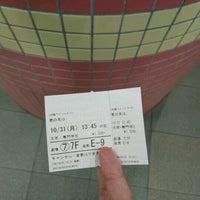 Photo taken at 布施ラインシネマ by でんきすたんど D. on 10/31/2016