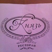 Снимок сделан в Кочубей клуб пользователем Ivan R. 12/25/2012