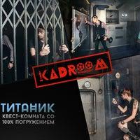 Снимок сделан в Квест комнаты «KADRooM» (Киев) пользователем Квест комнаты «KADRooM» (Киев) 9/24/2016