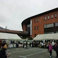 Photo taken at 山ノ内町役場 by アロエ 熊. on 11/7/2015