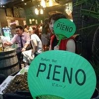 Photo taken at Italian Bar PIENO by a.yano on 7/15/2016