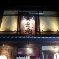 Photo taken at 四日市炭火焼 串魂 by yama_kou on 9/10/2014