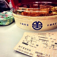 Photo taken at 台鐵列車 by Nicole on 8/29/2014