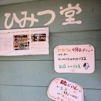 11/4/2012 tarihinde kz_ nomuraziyaretçi tarafından Himitsudo'de çekilen fotoğraf