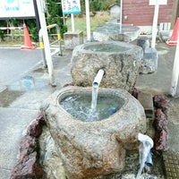 Photo taken at 高瀬ゆう水の庭 by えねいち on 11/14/2015