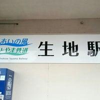 Photo taken at Ikuji Station by えねいち on 11/14/2015