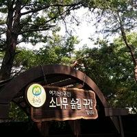Photo taken at 북한산 둘레길 1코스 시작 by Jisue L. on 8/11/2014