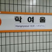 Photo taken at Hangnyeoul Stn. by Yosul on 5/14/2016