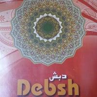 Снимок сделан в Debsh пользователем Ghofran A. 9/14/2012