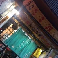 Photo taken at 居酒屋たこ政 by るん る. on 8/13/2015