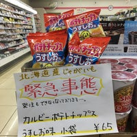 Photo taken at 7-Eleven by たつきちゃん on 4/21/2017