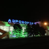 Photo taken at Rostov-on-Don Airport (ROV) by Owl B. on 4/18/2013
