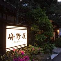 Photo taken at 竹野屋 by chibiimo on 5/6/2017