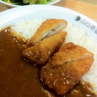Photo taken at カレーハウスCoCo壱番屋 関鋳物師屋店 by chibiimo on 4/6/2013