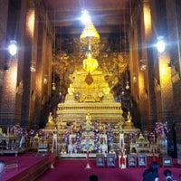 Photo taken at Temple of the Emerald Buddha by Mhmtali on 11/14/2013
