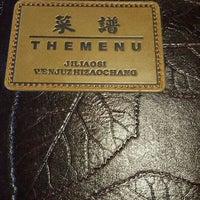 6/12/2015にJp Five-0が大福元 流山店で撮った写真