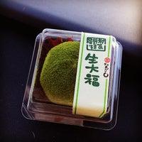 Photo taken at 和菓子 なごし 本店 by kukkyx on 3/3/2014