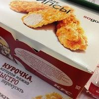 Photo taken at KFC by Mikhail S. on 2/24/2013