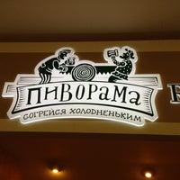 Снимок сделан в Пиворама пользователем Mikhail S. 5/19/2013