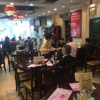 Photo taken at Ming Garden Restaurant 名苑酒家 by Ivan L. on 1/23/2015