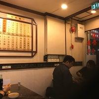 Photo taken at Sun King Yuen Curry Restaurant 新景園咖哩小廚 by Ivan L. on 11/23/2016