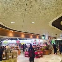 Photo taken at YATA Supermarket by Ivan L. on 12/25/2014