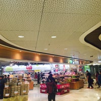 Photo taken at YATA Supermarket by Ivan L. on 2/14/2016