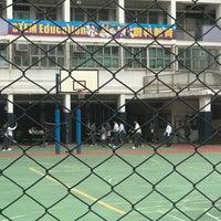 Photo taken at Kowloon Technical School 九龍工業學校 by Ivan L. on 4/28/2017