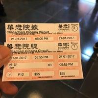 Photo taken at Paris London New York Milano Cinema by Ivan L. on 1/21/2017