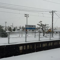 Photo taken at Ōdoro Station by きよ on 1/18/2016