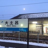 Photo taken at Ōdoro Station by きよ on 1/22/2016