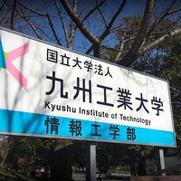 Photo taken at Kyushu Institute of Technology by P I. on 3/6/2018
