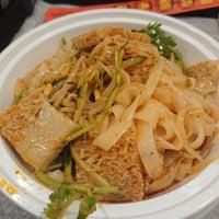 8/31/2018에 Alex W.님이 Xi'an Famous Foods에서 찍은 사진