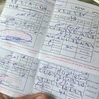 Photo taken at Melli Bank | بانک ملی by Mohamadreza D. on 8/27/2016