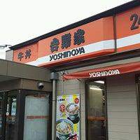Photo taken at Yoshinoya by am o. on 8/18/2016