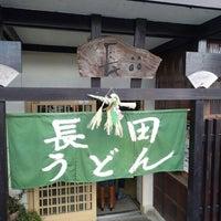 Photo taken at 長田うどん by Hirokazu I. on 12/31/2012
