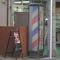 Photo taken at ヘアーサロン トミール by Hirokazu I. on 12/9/2012