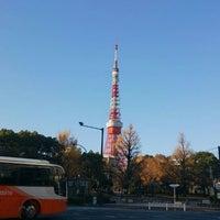 Photo taken at Onarimon Station (I06) by Hirokazu I. on 12/15/2012