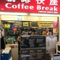 Photo taken at Coffee Break by Ken N. on 7/4/2017