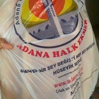 Photo taken at Ekmek Büfesi by Aleyna Ç. on 8/24/2015