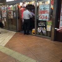 Photo taken at 串かつ でんがな 本厚木ミロードイースト店 by しののん *. on 10/5/2016