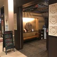 1/25/2018にKeith n.が湯の郷 絢ほのか 札幌清田で撮った写真