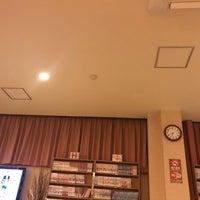 1/3/2018にKeith n.が湯の郷 絢ほのか 札幌清田で撮った写真