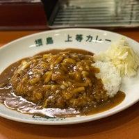 Photo taken at 福島上等カレー あまがさきキューズモール店 by ザック た. on 8/20/2017