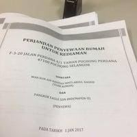 Photo taken at Lembaga Hasil Dalam Negeri by Hafiz Z. on 12/23/2016