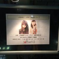 Photo prise au ジャズ&ライブバー ソフトウインド (softwind) par やんちや☆む le10/20/2015